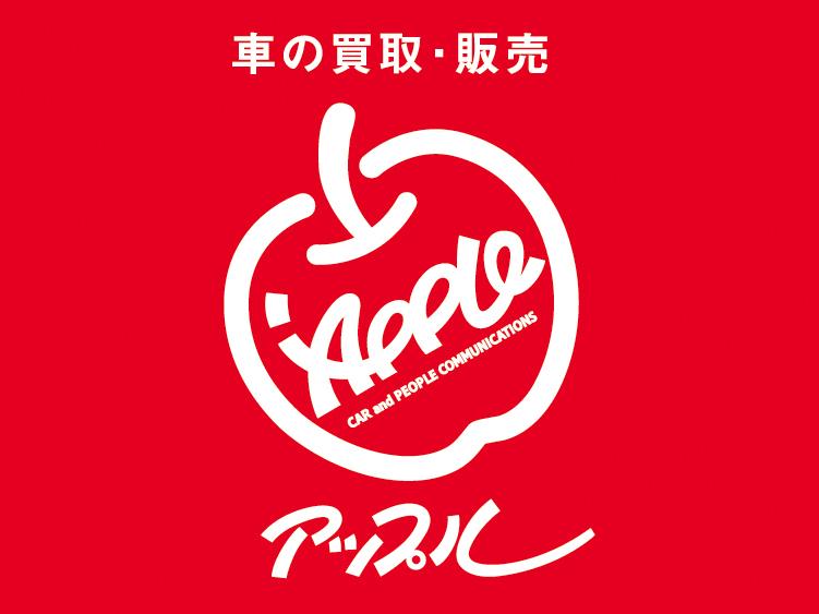 アップル 浜松
