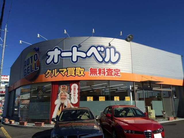 オートベル浜松