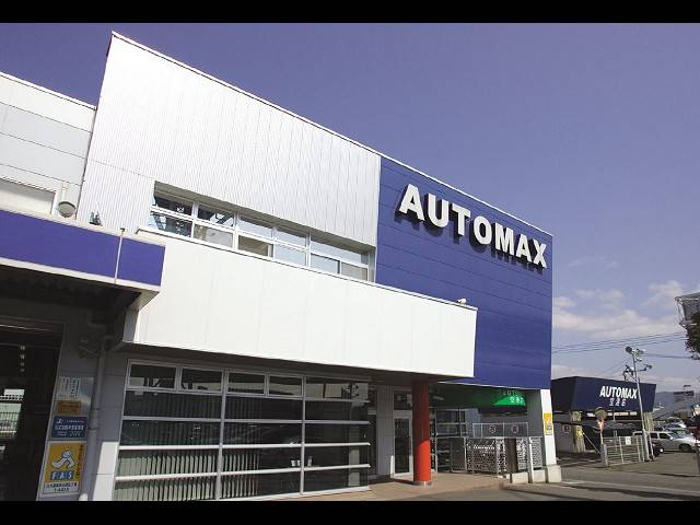 aoutmax
