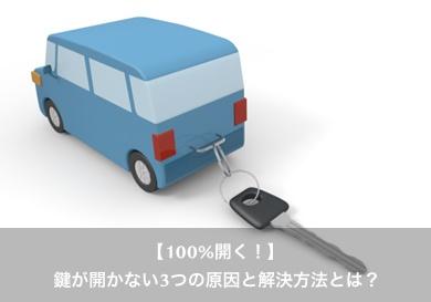 car-key01