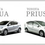 トヨタアクアとプリウスの違いを比較!燃費や年間維持費はどう?